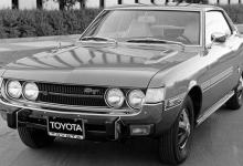 1970 Toyota Celica1600ST.jpg