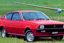 Mitsubishi Celeste 77