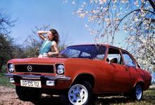 Opel Ascona A.jpg